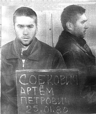 А. Собкович