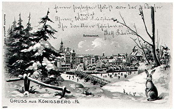 Новогодняя открытка 1903 года с видом Замкового пруда