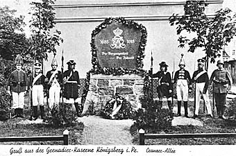 Мемориальная доска гренадерскому полку на Кранцер-аллее. Начало XX века