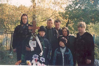 На могиле Натальи Герасимовой