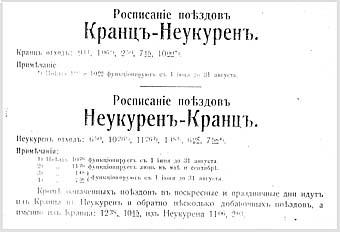 http://www.rudnikov.com/upload/2009/151/151-kenig-06.jpg