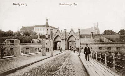Бранденбургские ворота, 1920 год