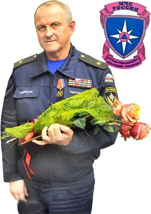 Юрий Чинчуков