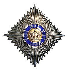 Пруссия. Звезда ордена Короны 2-й степени
