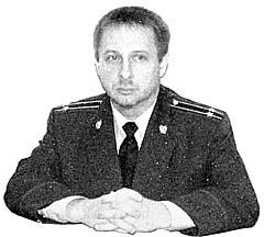 Прокурор И.В. Зайцев
