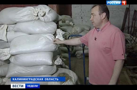 Виктор Богдан и янтарь, который у него вскоре изъяли