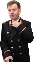 Генерал Мартынов
