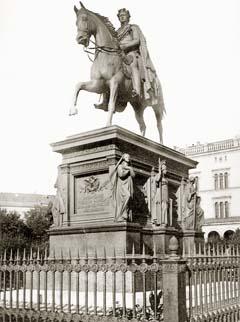 Памятник Фридриху Вильгельму III