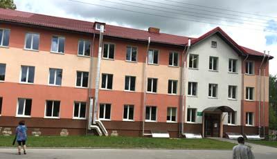 Отремонтированная больница