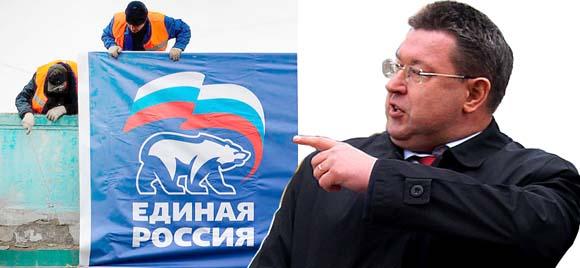 """Александр Пятикоп депутат """"Единая Россия"""""""