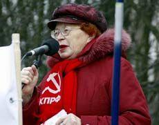 Татьяна Туманкина КПРФ