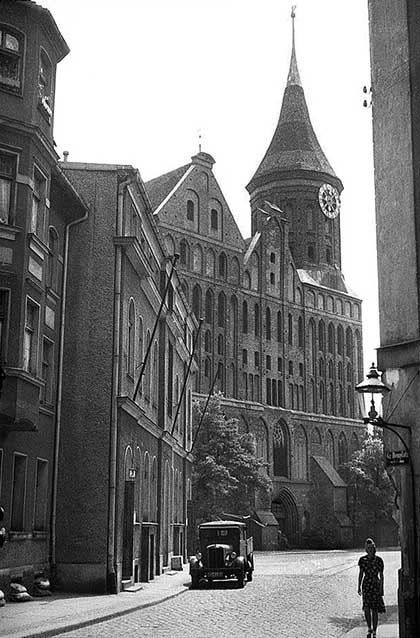 Кафедральный собор на Кнайпхофе