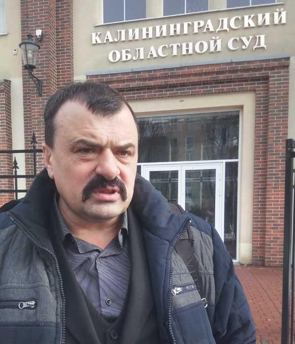 Золотарёв Михаил Юрьевич юрист Калининград