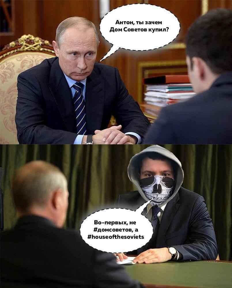Путин Алиханов встреча Дом Советов