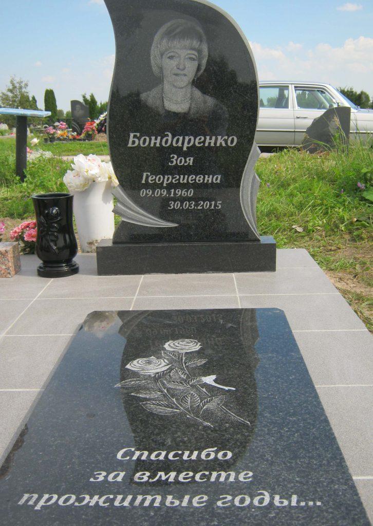 могила Зои Бондаренко