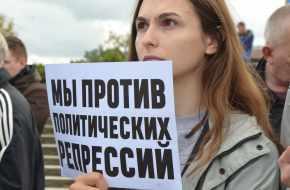 «ОТПУСКАЙ!» В Калининграде прошёл пикет в поддержку политзаключённых