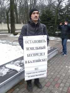 Сергей Дустин пикет правительство