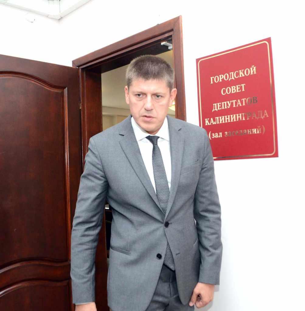 Андрей Кропоткин горсовет