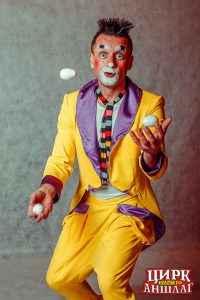 клоун калининград