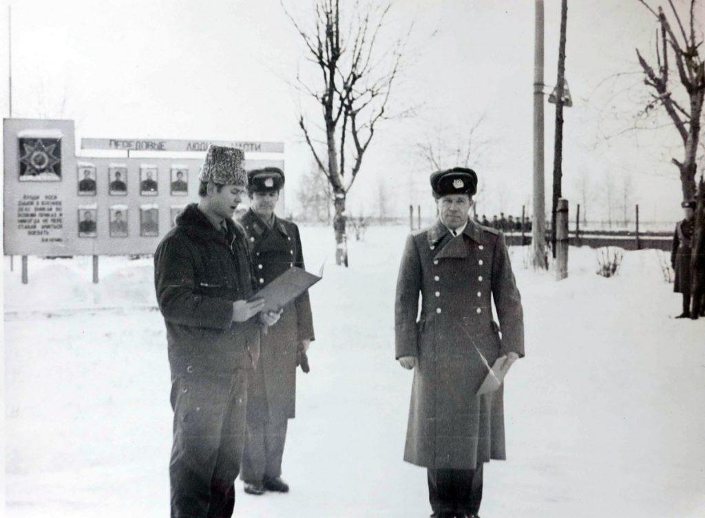Александр Шишкин