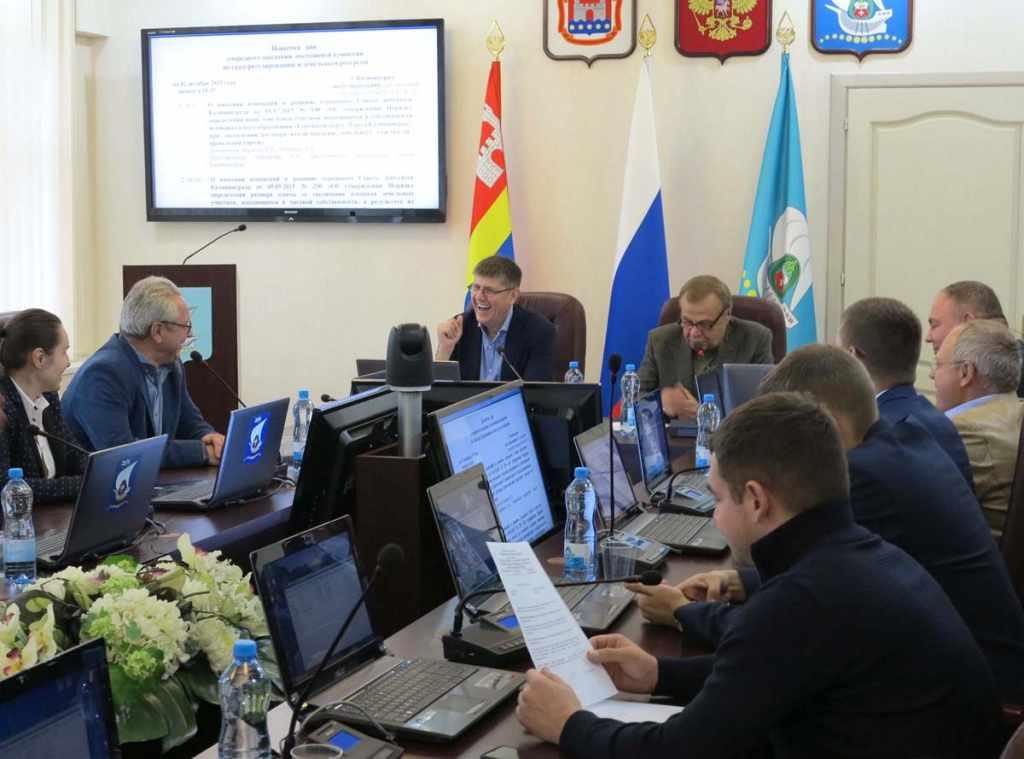 горсовет Калининград комиссия по градорегулированию и земельным ресурсам