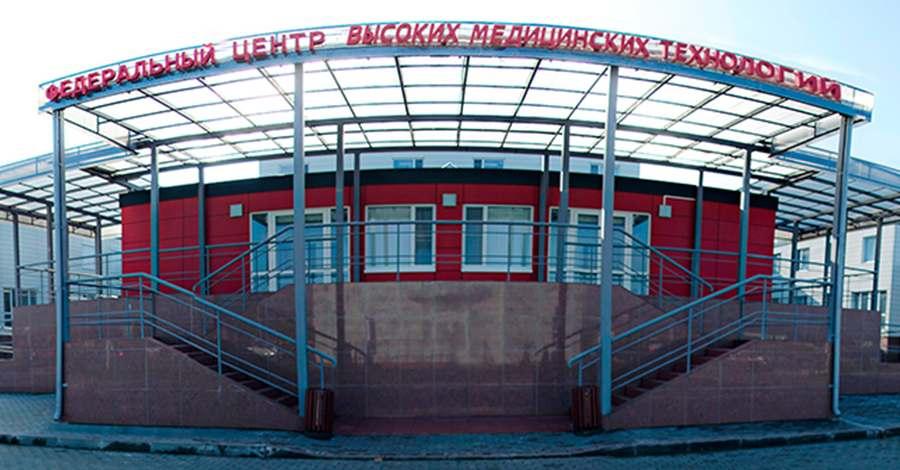 Кардиоцентр в посёлке Родники