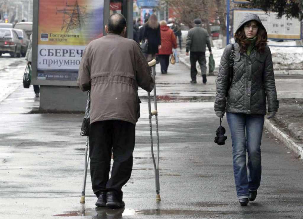 сколько инвалидов в России