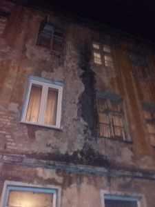 дом признали аварийным