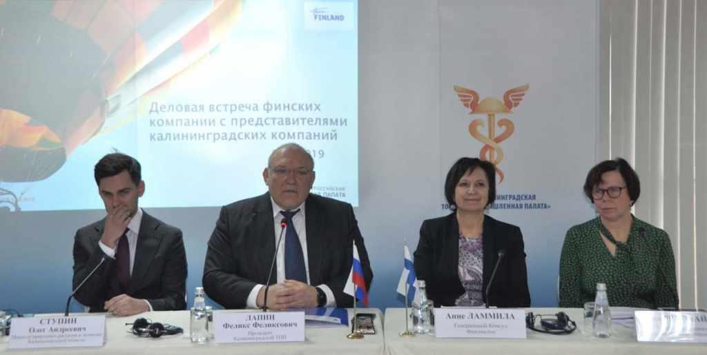 Олег Ступин, Феликс Лапин, Анне Ламмила, Яана Реколайнен