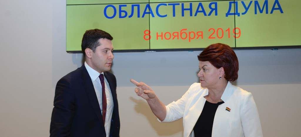 Алиханов и Оргеева