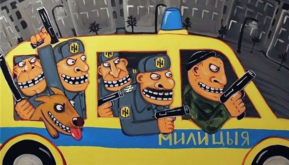 полиция Ложкин