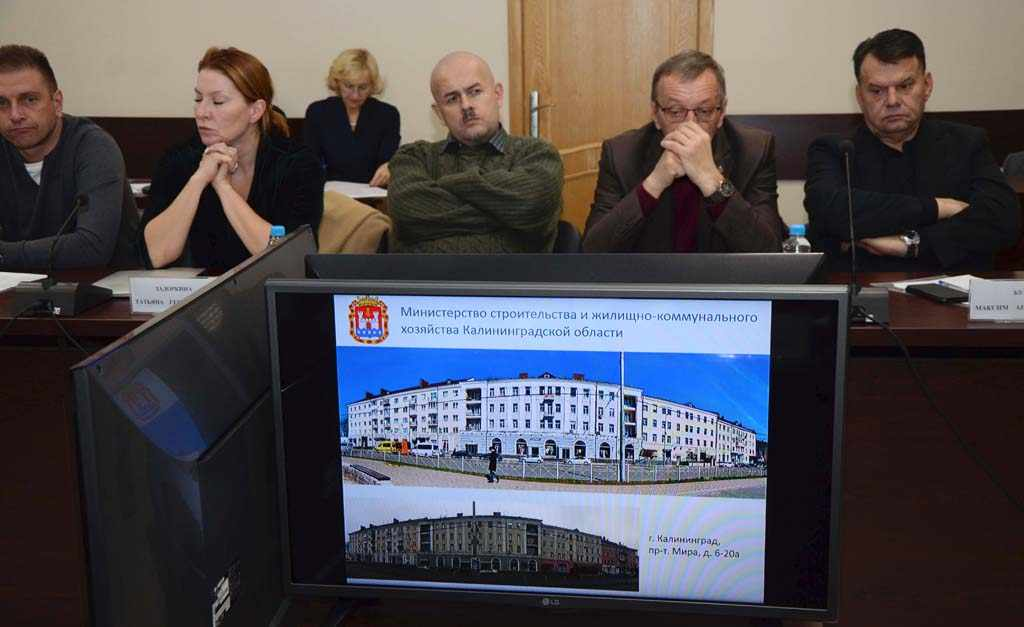 Общественная палата Калининград