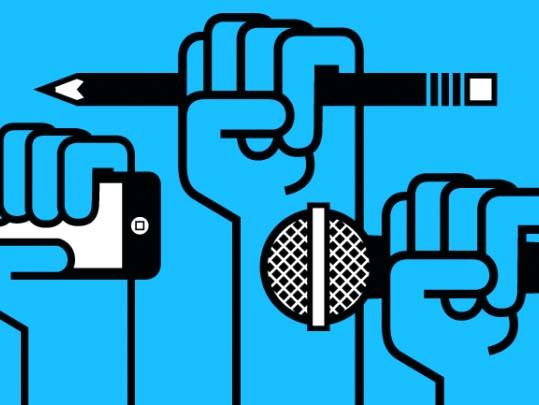 свобода СМИ