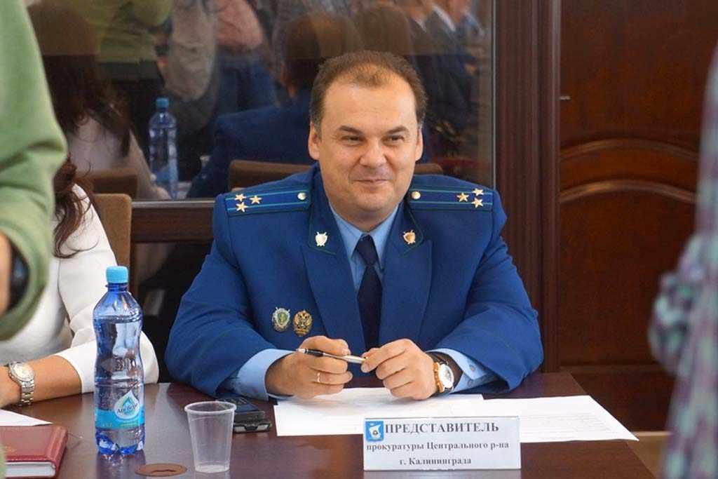 Константин Воронцов прокурор Калининград
