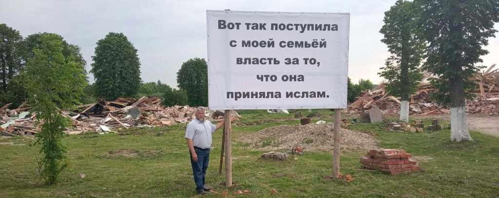 Артур Русяев Калининград снесли мечеть