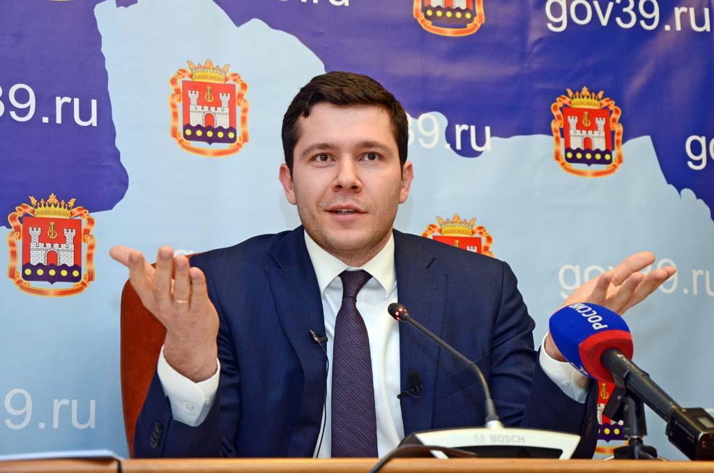 Антон Алиханов пресс-конференция