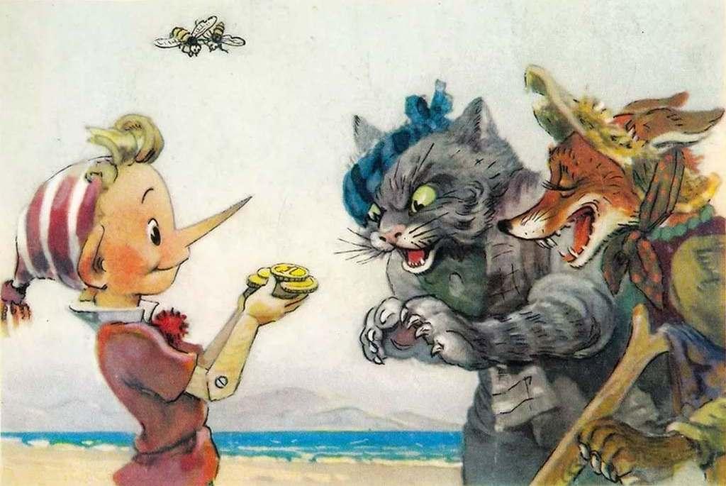 Буратино кот Базилио и лиса Алиса