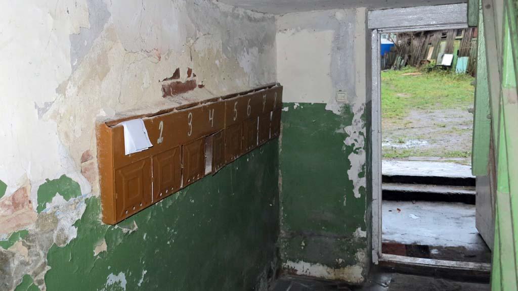 почтовые ящики подъезд дома Калининград