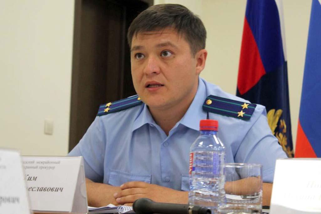 прокурор Денис Ким Калининград