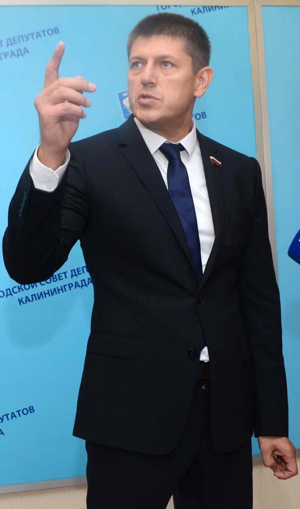 Андрей Кропоткин горсовет Калининград