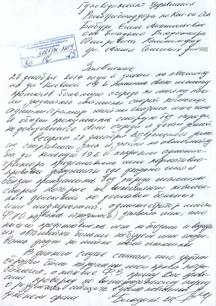 """автомойка на Киевской 19-Б обслуживает """"скорые"""" без очереди"""