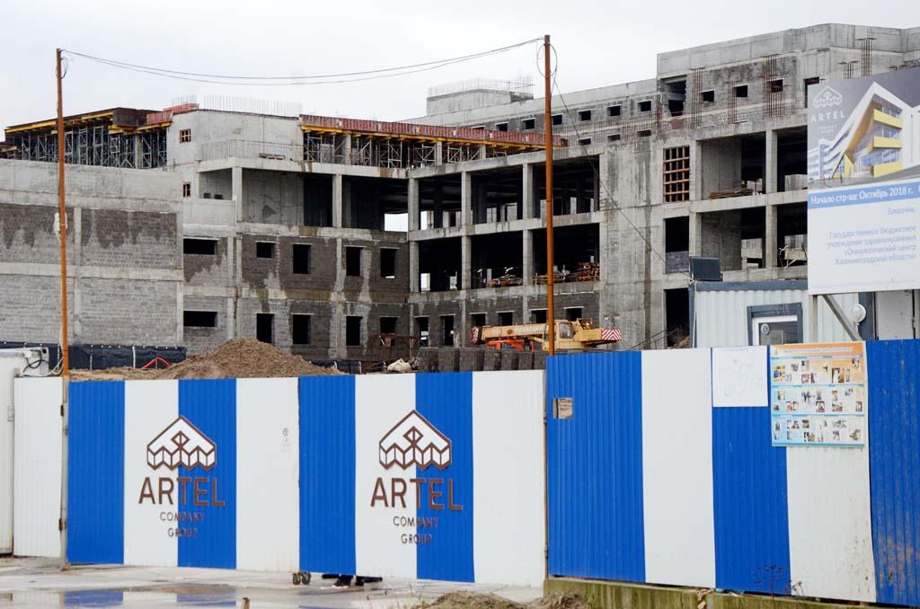 строительство онкологического центра в посёлке Родники