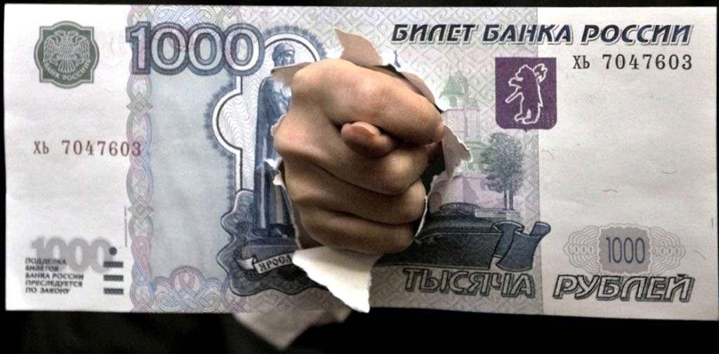 деньги - фиг