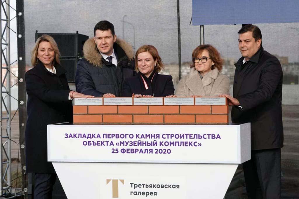 """Алиханов и Любимова """"Музейный комплекс"""" на острове Калининград"""
