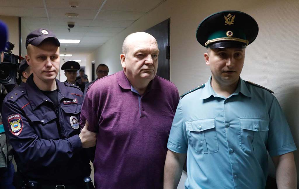 Александр Реймер ФСИН УДО