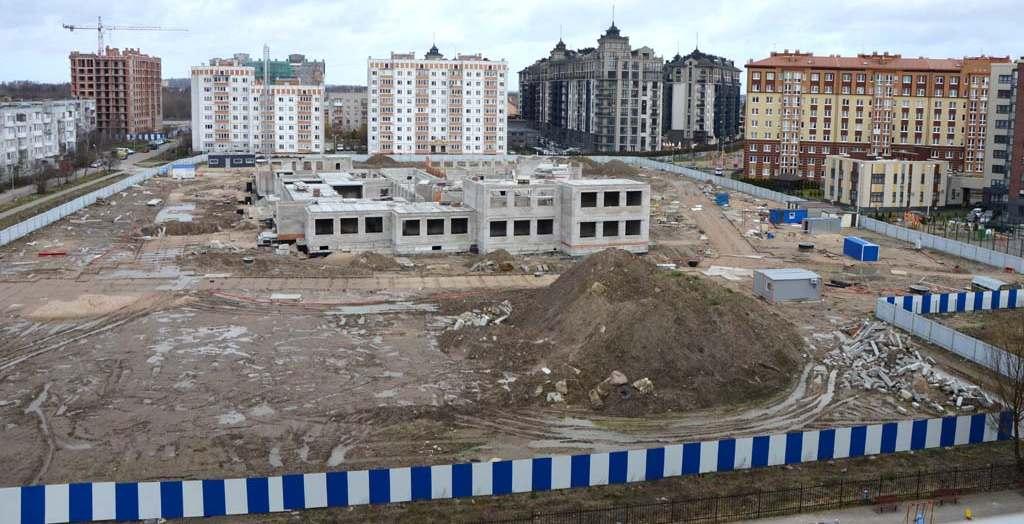 недостроенная школа Калининград ул. Артиллерийская