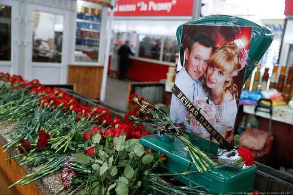 Убийство возле Центрального рынка в Калининграде