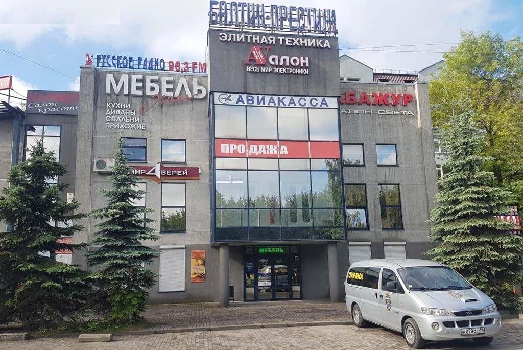 """""""Русское радио"""" в Калининграде офис"""