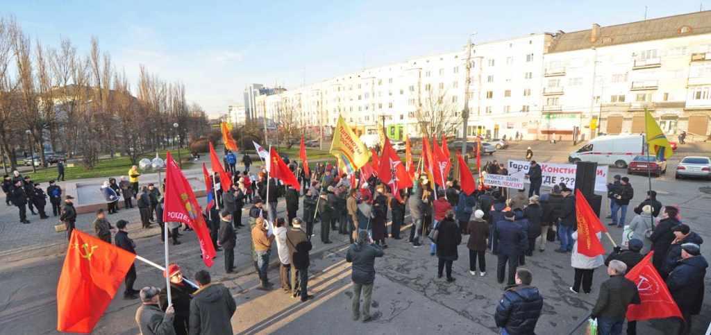 митинг против изменения Конституции. Калининград, 17 марта 2020 г.