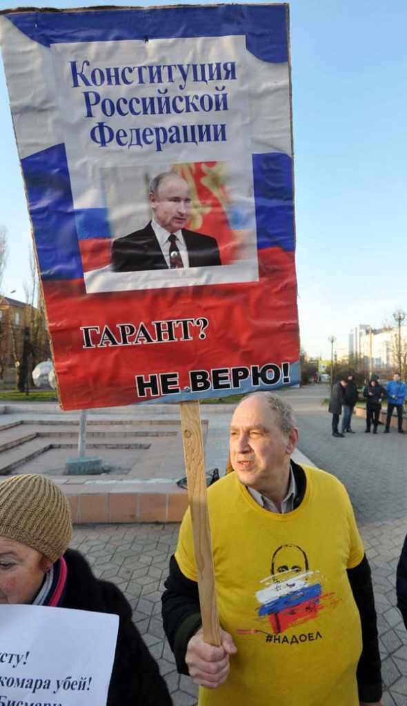 """""""Путин надоел"""" Калининград митинг"""